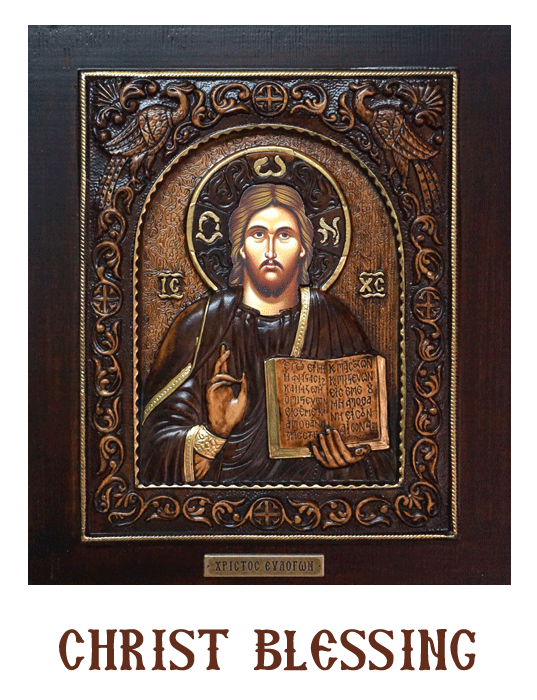 Christ Blessing - Wood Carved Icon