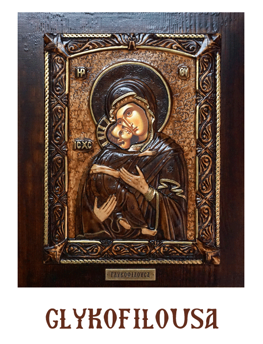 Virgin Mary Glykofilousa - Wood Carved Icon