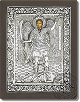 Michael - Silver Icon