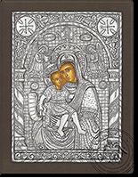 Panagia Axion Esti - Silver Icon