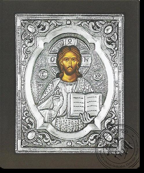 Christ open book - Silver Icon