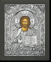 Christ Eulogon 2 - Silver Icon
