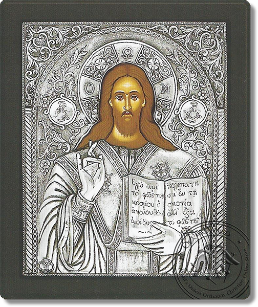 Christ Pantocrator - Silver Icon