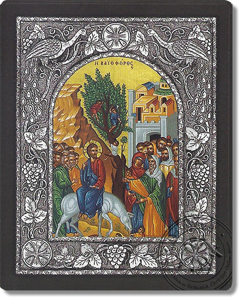 The Entry into Jerusalem - Silver Icon
