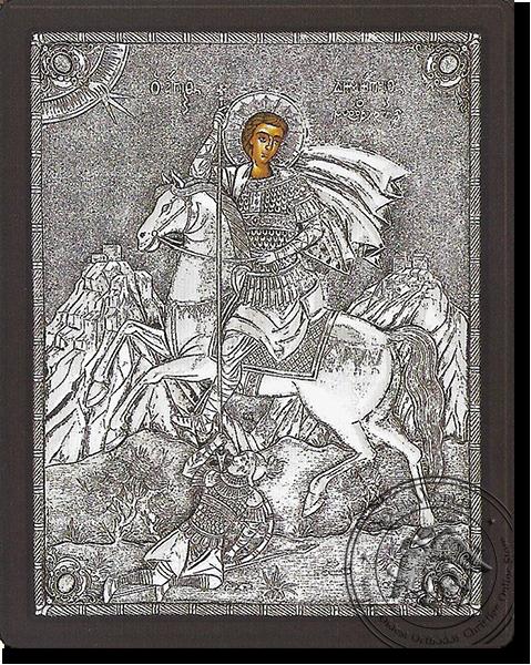 Saint Demetrios the Myrovlytis - Silver Icon