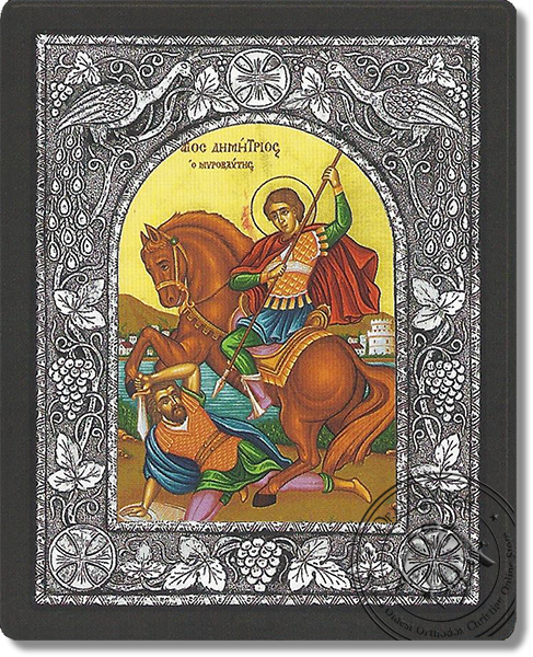 Demetrius - Silver Icon