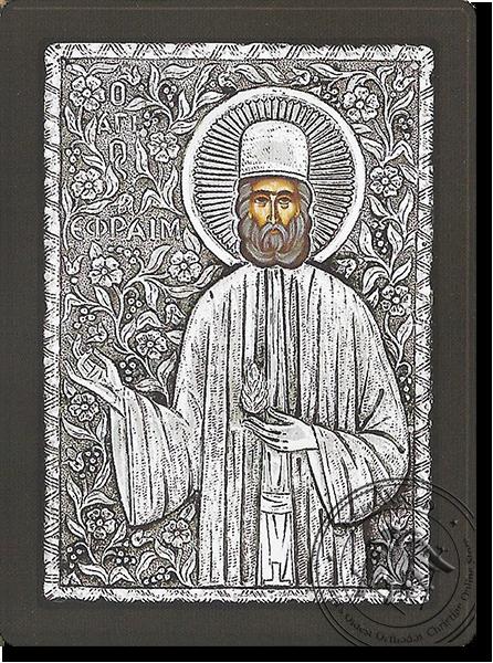 Ephraim of Syria - Silver Icon