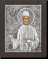 Efraim - Silver Icon