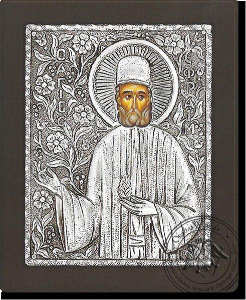 Saint Efraim - Silver Icon