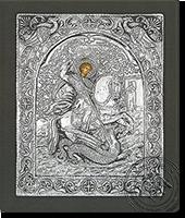 George - Silver Icon