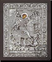 Saint George - Silver Icon