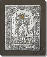 Saint John the Baptist - Silver Icon