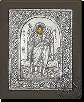 Saint John the Baptist - Silver Icon