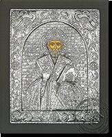 Saint Nicholas - Silver Icon