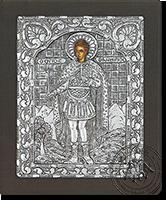 Saint Fanourios - Silver Icon