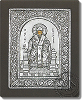 Spyridon - Silver Icon