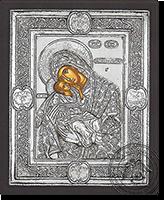 Panagia Glikofilousa - Silver Icon
