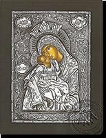 Panagia Glykofilousa Byzantine - Silver Icon