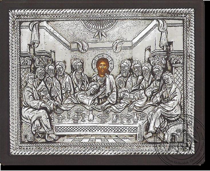 Last Supper Russian - Silver Icon