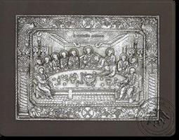 The Last Supper - Silver Icon