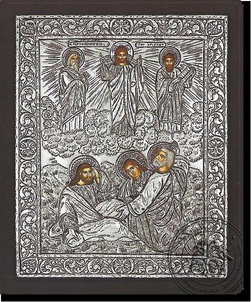 The Transfiguration - Silver Icon
