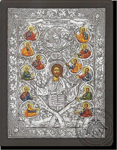 Ambelos - Silver Icon