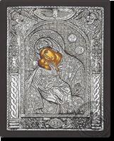 Panagia Anggels - Silver Icon