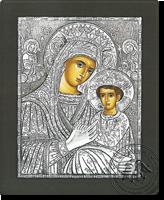 Panagia Anagennisis - Silver Icon