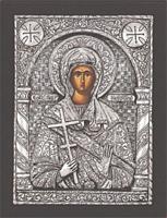 Marina - Silver Icon