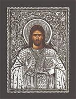 Eleutherios - Silver Icon
