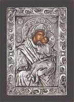 Panagia Rhodes - Silver Icon