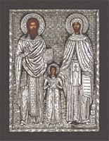 Rafael Nicholas Irene - Silver Icon