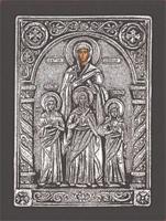 Sofia Pistis Agapi Elpis - Silver Icon