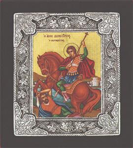 Saint Demetrios - Silver Icon