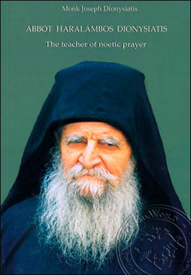 Abbot Haralampos Dionysiatis - The Teacher of Noetic Prayer