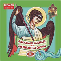 Archangel Michael and the Miracle at Chonae (19)