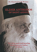Elder Anthimos of Saint Annes's