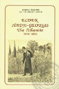 Elder Hadji-Georgis the Athonite