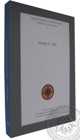 Family Life (Volume IV)