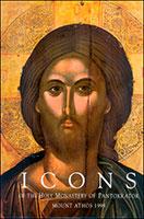 Icons of the Holy Monastery of Pantokrator Mount Athos