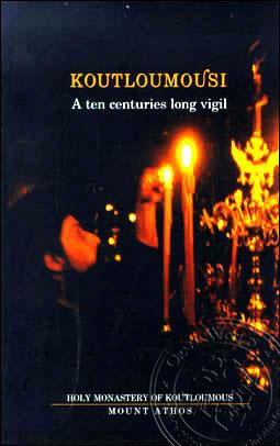 Koutloumousi - ? Ten Centuries Long Vigil