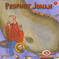 Prophet Jonah And the Whale (9)