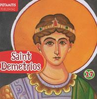 Saint Demetrios (27)