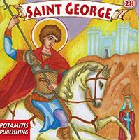 Saint George (28)