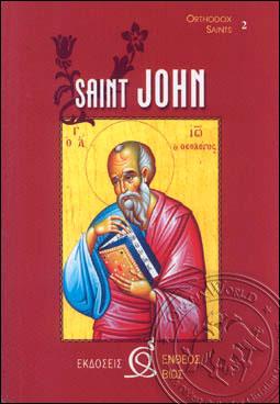Saint John (2)