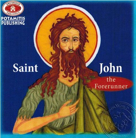 Saint John the Forerunner and Baptist of Christ (21)