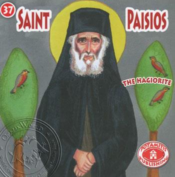 Saint Paisios the Hagiorite (37)