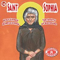 Saint Sophia of Kleisoura (36)