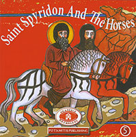 Saint Spyridon And the Horses (5)
