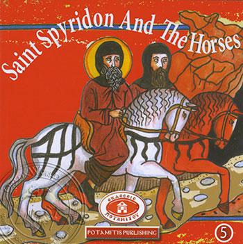 Saint Spyridon And the Horses (5)